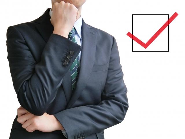 中小企業への転職