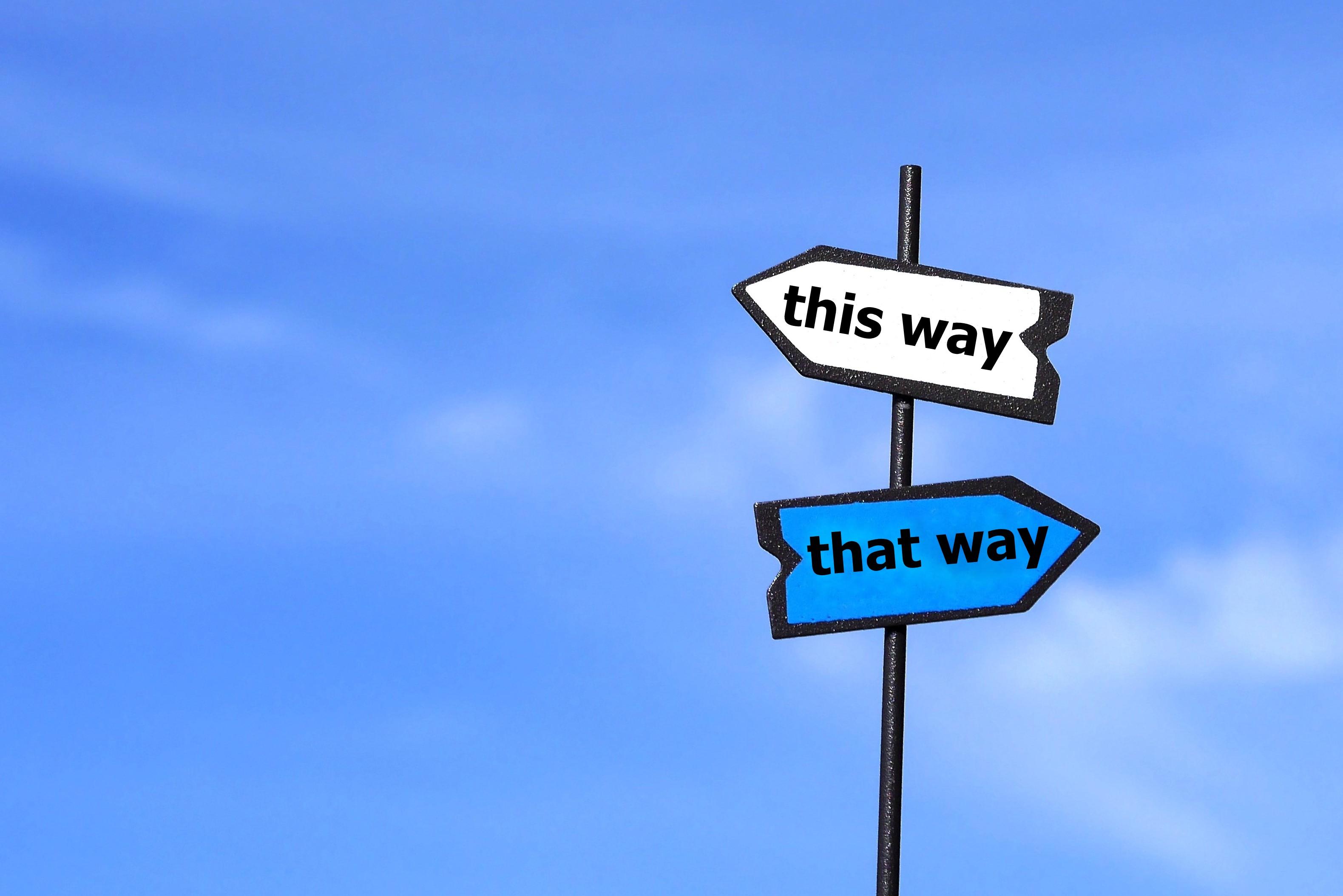 方向性の違い